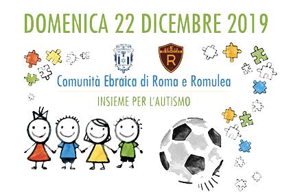 Romulea E La Comunità Ebraica Di Roma Hanno Firmato Un Protocollo D'intesa Domenica Subito In Campo Autistic FC E Maccabi